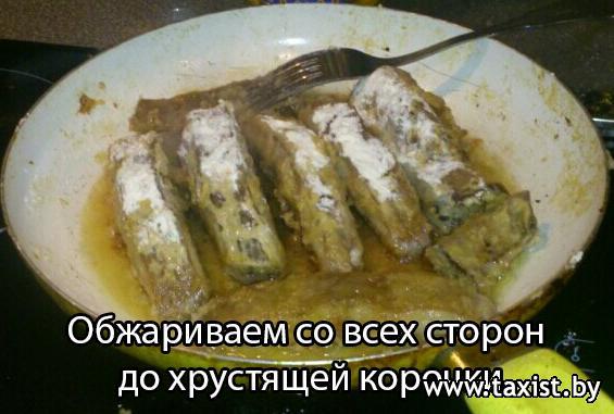 Торт рыбка рецепт с фото