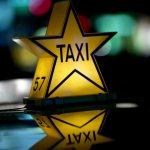 Плафоны такси
