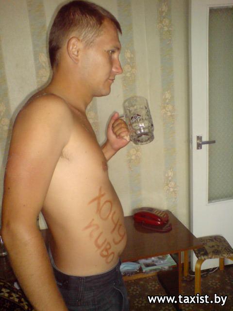 прибытии фотоконкурс мистер пивной живот же