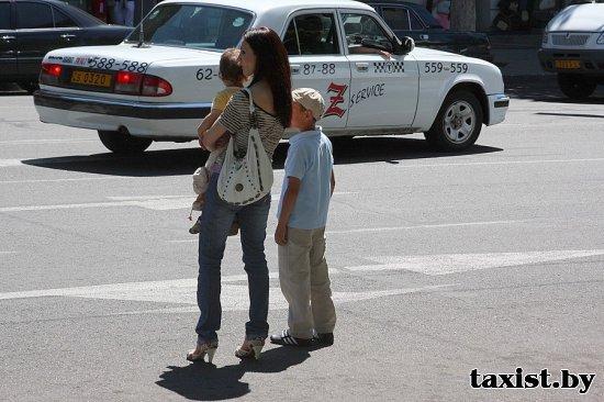 Такси в Армении