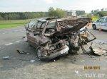 В лобовом столкновении на Заславской трассе погибли 4 человека