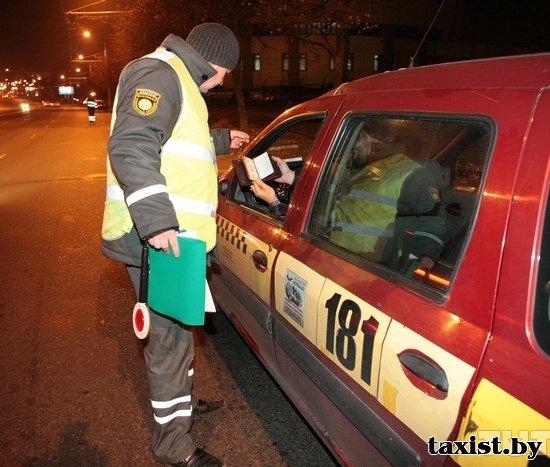 Идет охота на такси