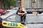 Столичные службы такси 181 и 135 начали обмен заказами