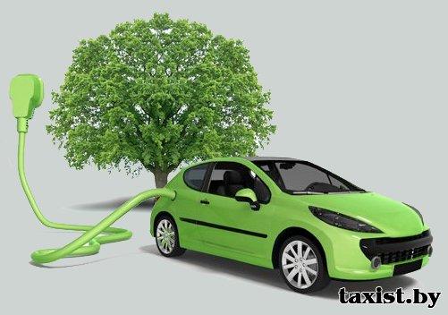 В Москве появится экологичное такси