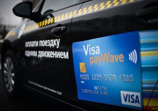Такси Москвы: MediaCab заказывали?