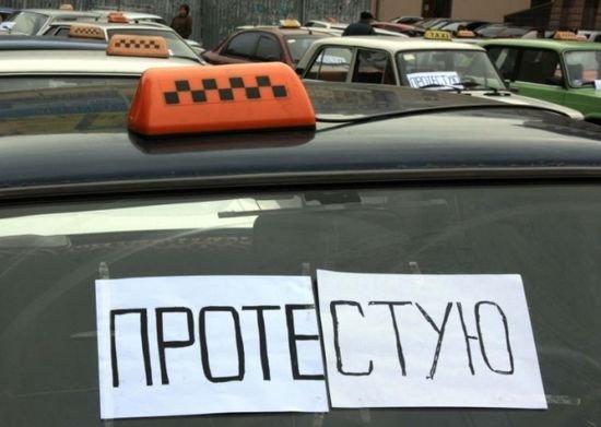 В Ростове таксисты компании «Лидер» объявили забастовку