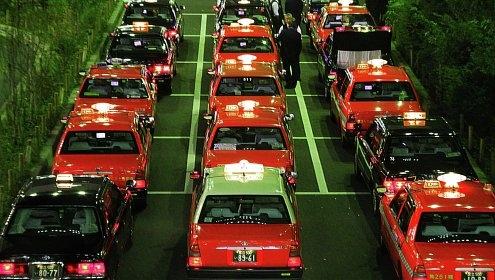 Самая дорогая поездка на такси из аэропорта - в Токио