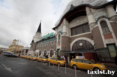 """Москва, Подачу такси у автовокзалов и аэропорта """"Внуково"""" автоматизируют"""