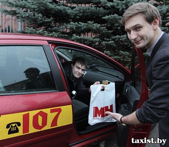 Новогодние истории, поведанные минскому таксисту