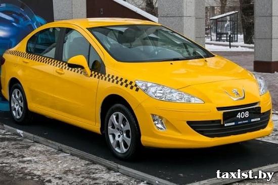 Peugeot сделал свои автомобили идеальными для такси