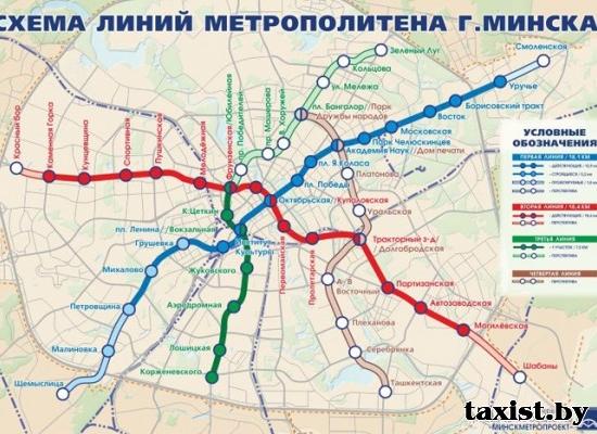 Первая очередь 3-й линии метро в Минске обойдется в миллиард долларов