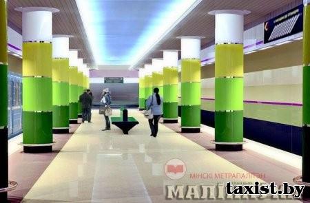 """Станцию метро """"Малиновка"""" планируют открыть 8 мая, а проспект Дзержинского - 1 мая"""