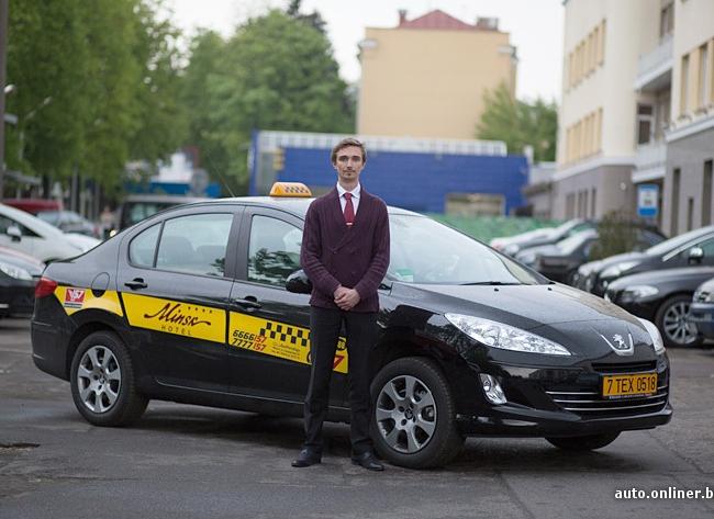 Минские гостиницы стали обслуживать таксисты в форме