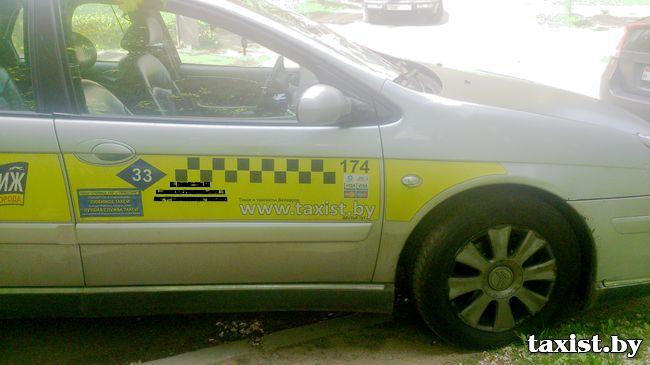 В Минске проверку таксистов Транспортной Инспекцией оплачивает пассажир.