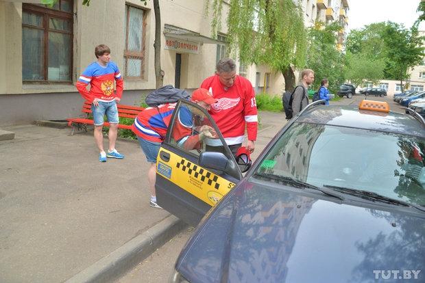 Российские болельщики – о такси Минске
