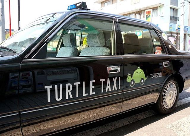 """В Японском городе Йокогама появилось """"черепашье такси"""""""